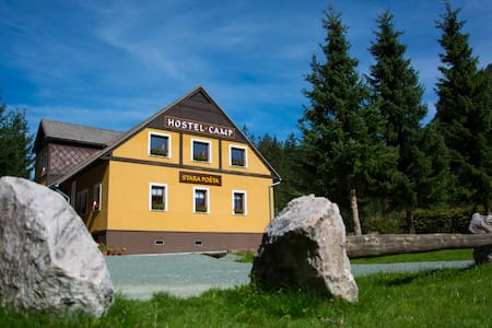 Cozy Hostel&Camp with mountian view - Zgornje Jezersko