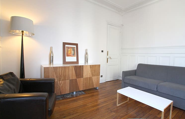 ★2 bed★ City Hall - the Marais ★ - Paryż - Apartament