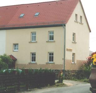 Alte Käserei Kössern - Ferienhaus - Grimma