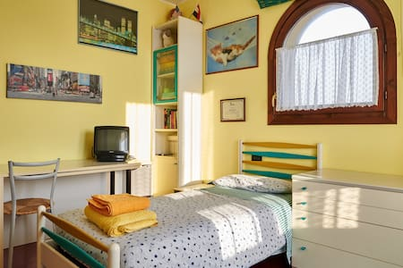 Quiet and cozy single room! - Osio Sopra - Dom