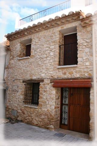Casa Rural La Vileta - Albocàsser - Hus