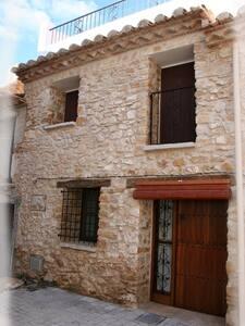 Casa Rural La Vileta - Albocàsser - Rumah