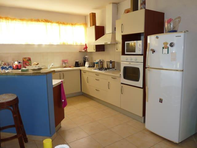 Très bel appartement dans un écrin vert à St Claud - Basse-Terre - Apartamento