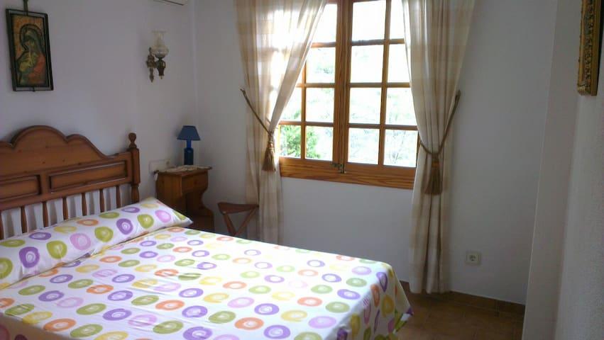 Habitacion doble casa rural - เอสพอร์เลส - บ้าน