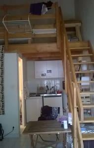 Petit studio calme - Montferrier-sur-Lez