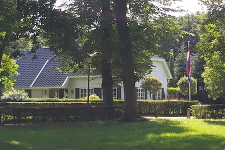 Luxe apartment Muiderberg  near Amsterdam
