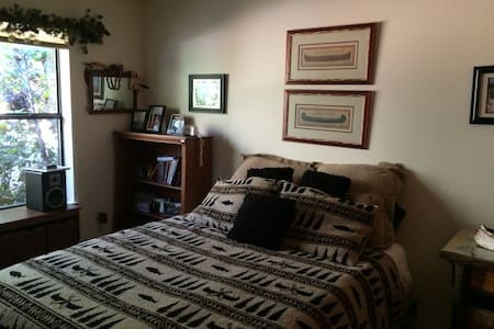 Quiet sunny room with full bath - 索諾拉(Sonora)