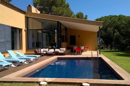 Modern house, private swimming pool, walk to beach - Tamariu de Palafrugell