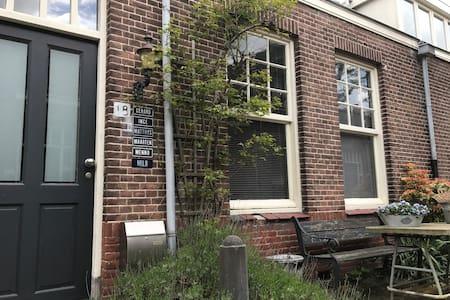 Appartement met vuurplaats en sauna! - Alkmaar - 独立屋
