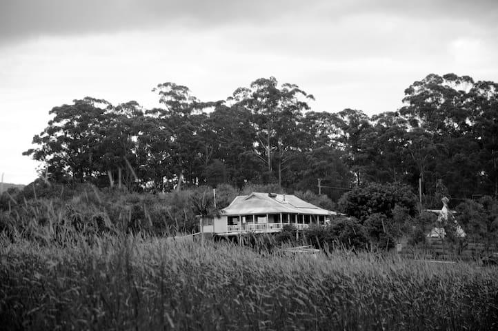 'Guunuwa' homestead