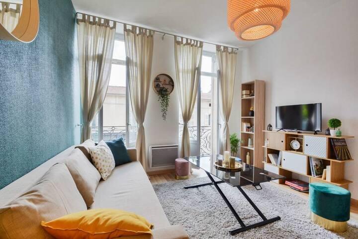 ★ Le Poincaré ★ Appartement lumineux proche gare
