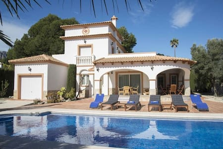 Villas Villa Angeles - Calpe - วิลล่า