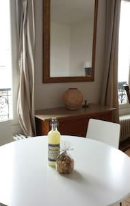 Bright & quiet flat. 20mn frm Paris - Maisons-Laffitte