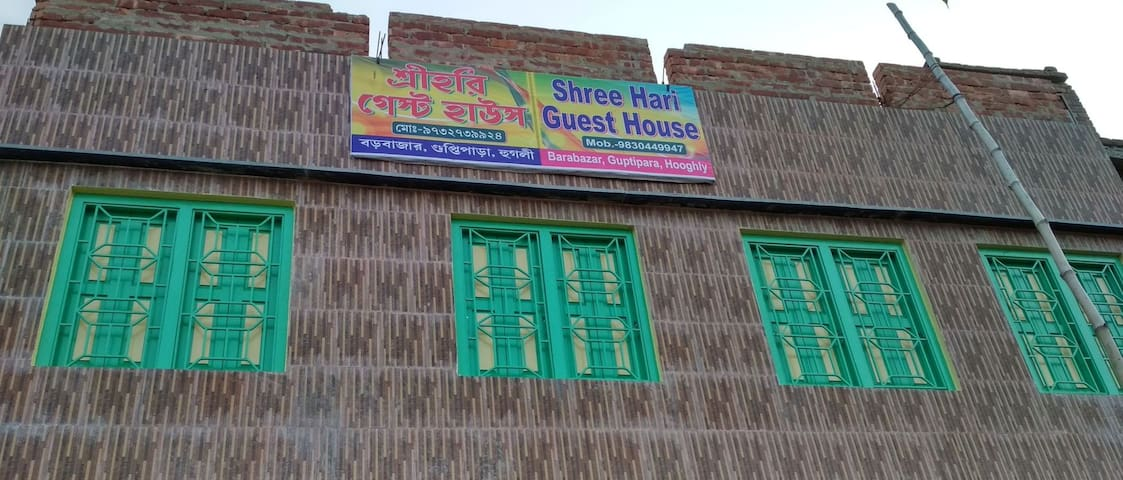 SHREE HARI GUEST HOUSE   NON AC  KING BED