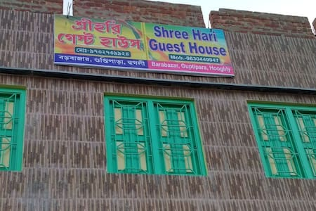 SHREE HARI  GUEST HOUSE  NON AC KING SUITE