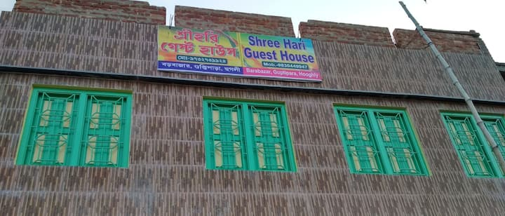 SHREE HARI GUEST HOUSE ,  A .C. KING  BED