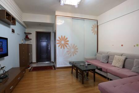 그미수아드리카 - 서원구, Cheongju - Appartement
