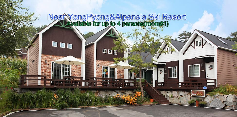 Villa near Alpensia ski Resort #1 - Pyeongchang-gun - Pension (Corée)