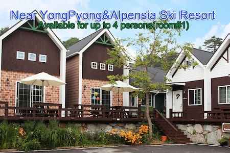 Villa near Alpensia & Yong pyong Ski Resort #1