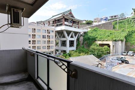 横浜駅から徒歩7分 1DK最大4名宿泊 パシフィコ横浜・みなとみらいエリアにすぐ行けます! - Kanagawa-ku, Yokohama-shi - อพาร์ทเมนท์