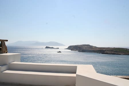 Secluded seafront villa, sunsets - Ios