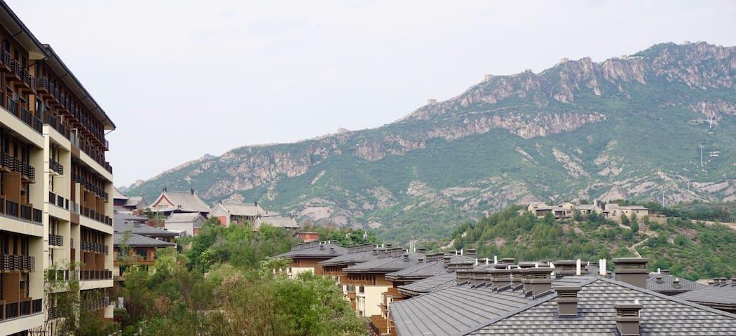古北水镇长城度假景观居所 - 北京 - Flat