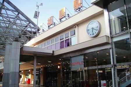 福島駅東口から徒歩10分繁華街の中にある隠れ家的アパート貸切できます♪ - 福島市 - อพาร์ทเมนท์