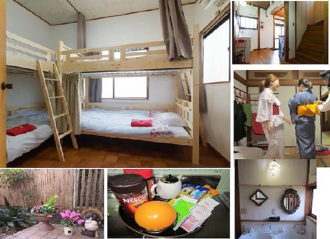 Female Dorm(4people)WiFi : 6min sta