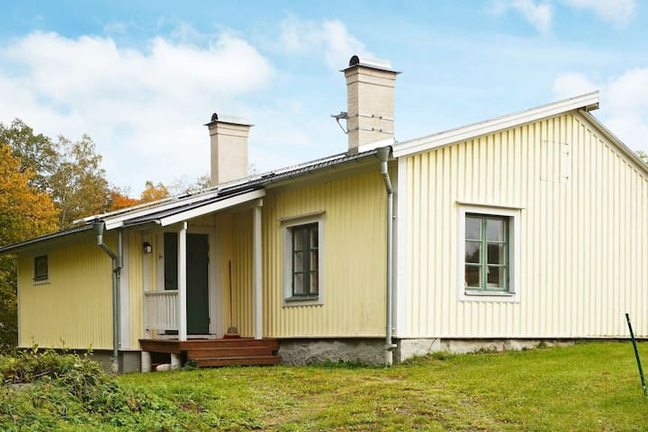 2 Personen Ferienhaus in FRØVE