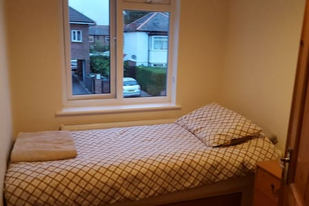 Single Room By Heathrow Airport Flexible Check-Ins