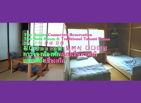 【2 Rooms】Peaceful Village House【Pick-up Free!】