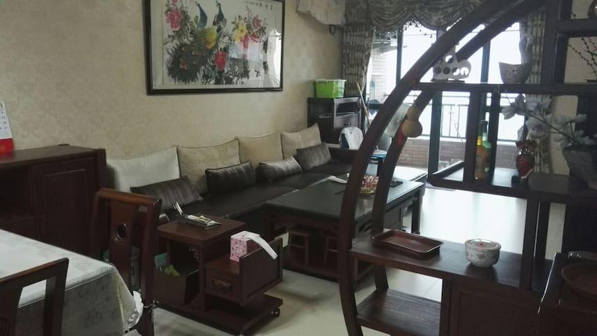 精装公寓 - 清远 - Appartamento
