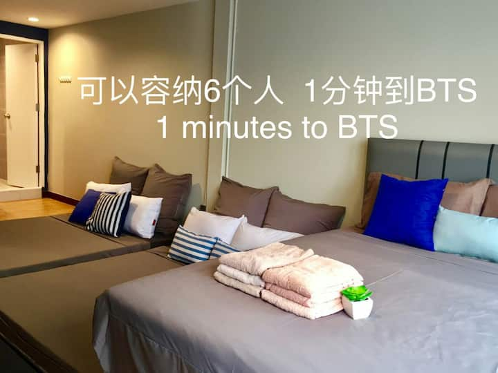 1分钟到BTS (1min to BTS) 11