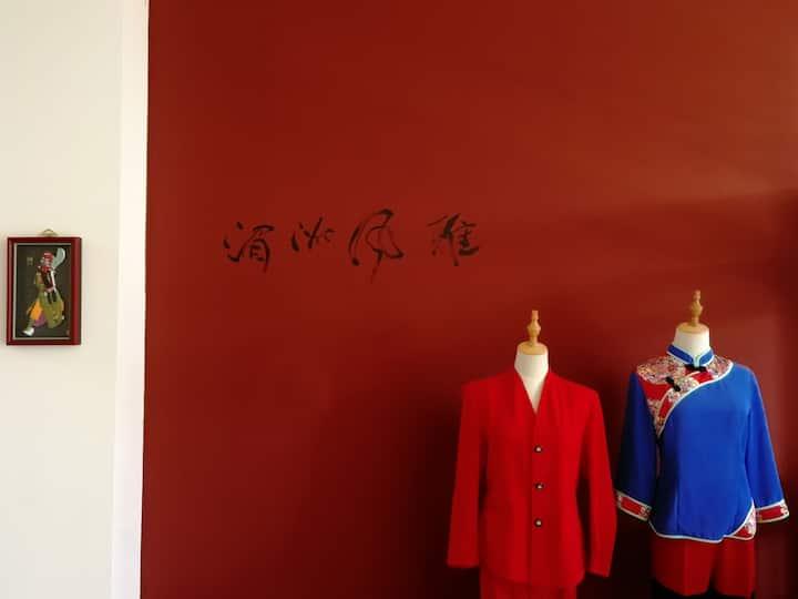 湄洲岛「我的艺术馆」文化民宿西亭村湄洲风情亲子房
