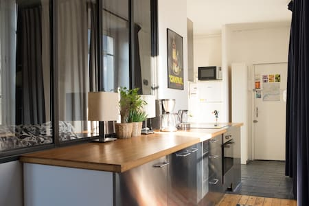 Bel appartement  en hypercentre - Nantes - Appartamento