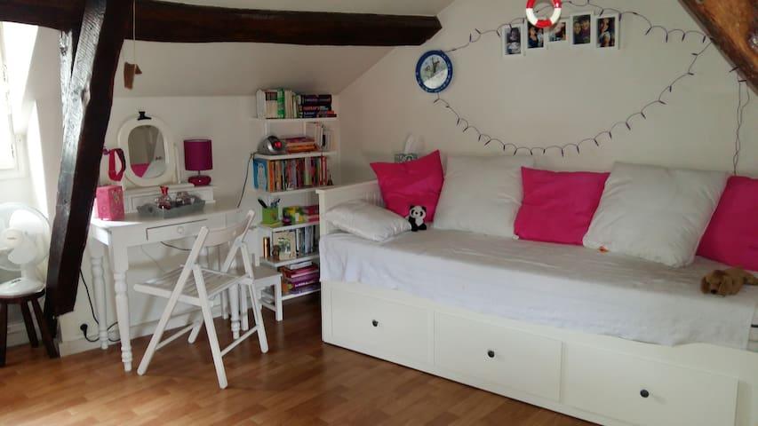 Chambre privative de charme près Orly et Paris - Viry-Châtillon - Haus