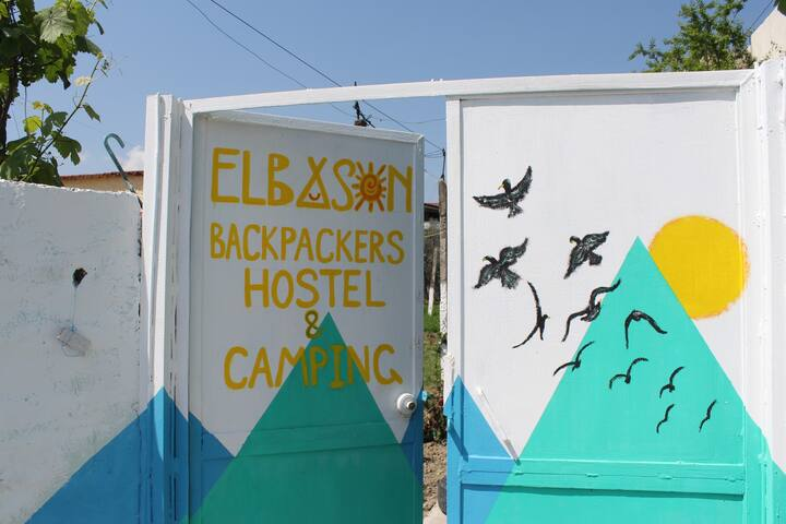 Elbasan Backpackers Hostel and Camping