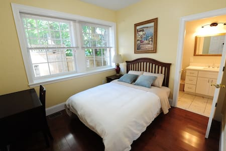 Cozy quiet room E (NearBU/Fenway/Downtown/HMS)