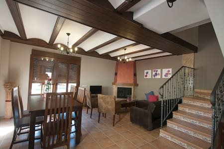 Casa de la Gloria, Turismo Rural. Descubre Teruel