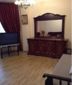 Чистая Уютная квартира в тихом Центре - Rostov