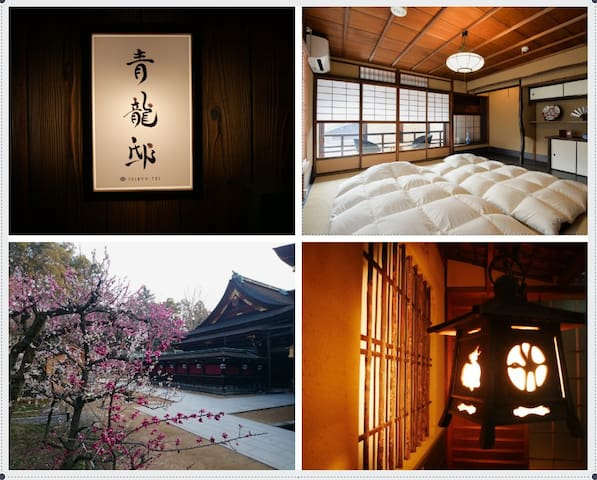 "Traditional ""Machiya"" tea-ceremony-room SEIRYUtei"