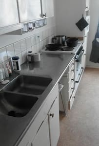 Place for shorter staying (2-3 days) near city. - Stockholm - Apartment
