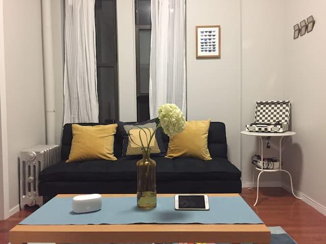 Park Slope Sweet Home 1 Bedroom August Rental