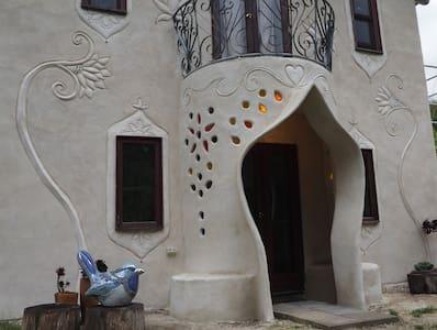 Art House Warburton - Warburton
