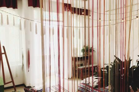 Comfy Room w/brkfast in District 1 - Ho Chi Minh