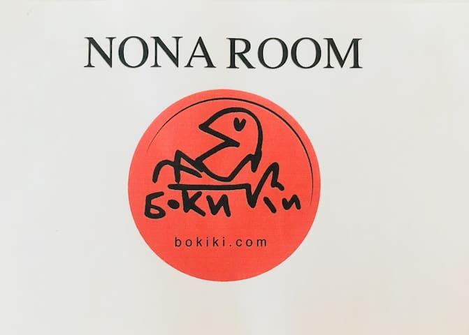 NONA room