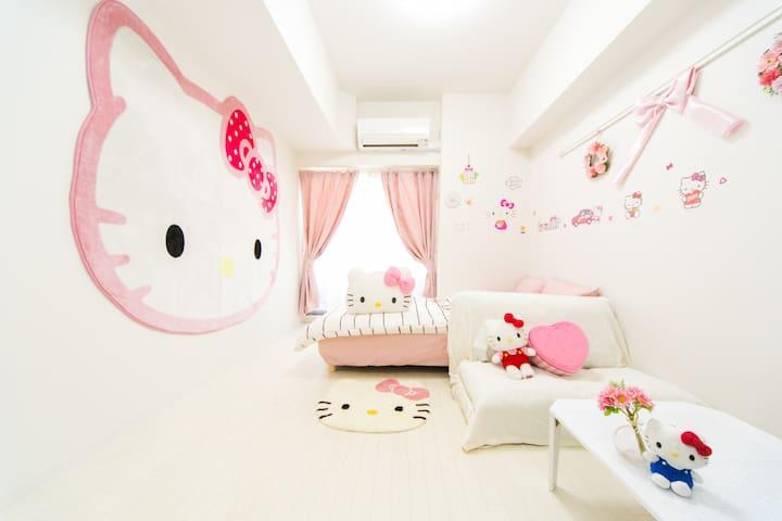 3 minutes walk to Namba Hello Kitty & Game PR41