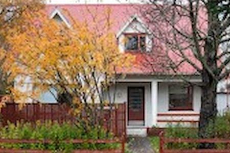 Annalyn Guesthouse - Selfoss