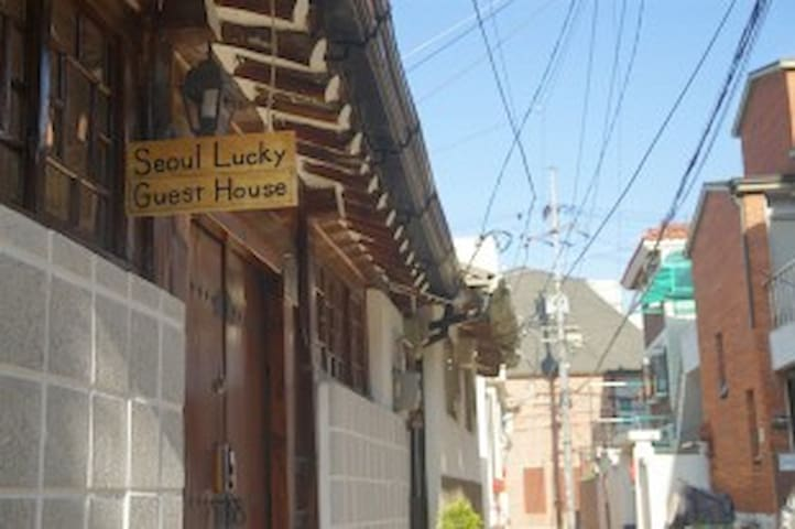Seoul Lucky GuestHouse, whole house(private house)