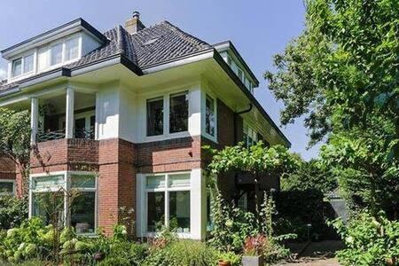 Family house Aerdenhout - Aerdenhout